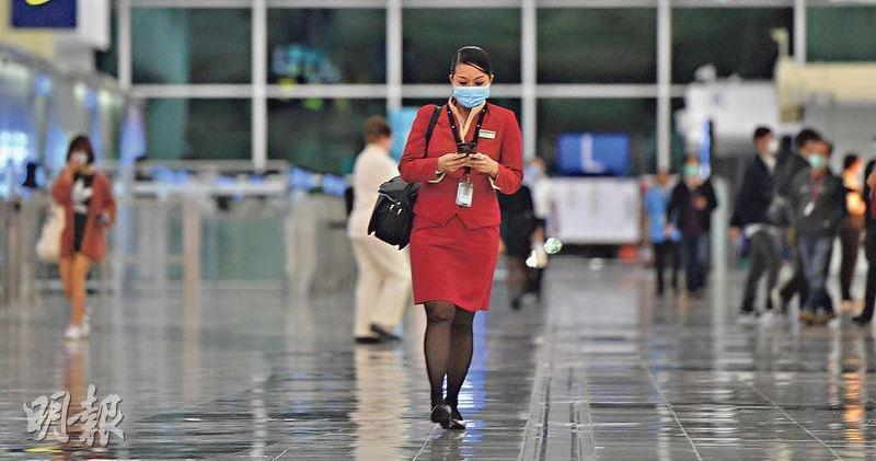 Jefferies升國泰目標價38%  料可受惠旅行氣泡計劃