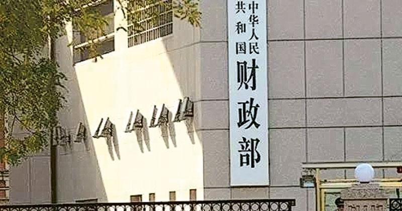 財政部在港發行兩期人幣國債 總值50億人民幣