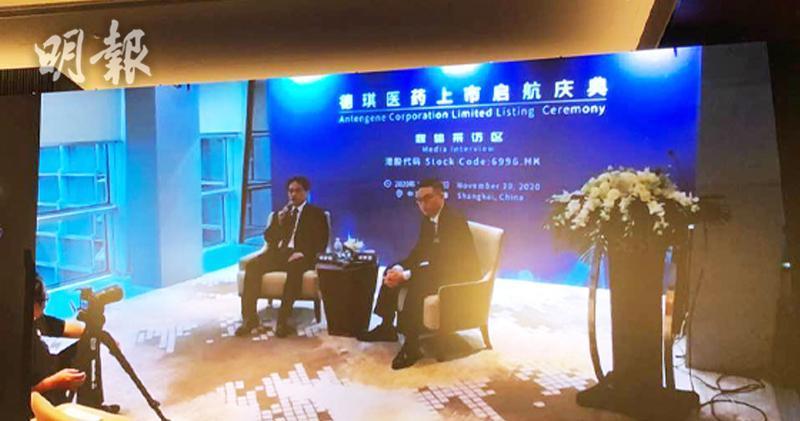 左:德琪醫藥創始人兼首席執行官梅建明 右:首席財務官龍振國