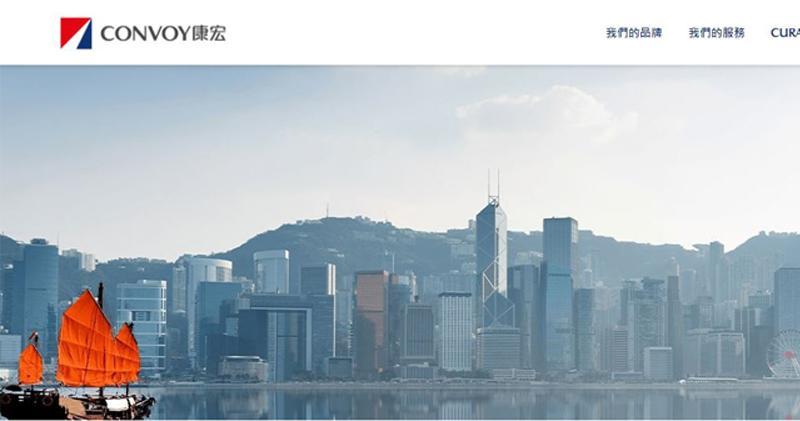 康宏傳獲31億洽購業務 消息:研部分收益用於回購股份