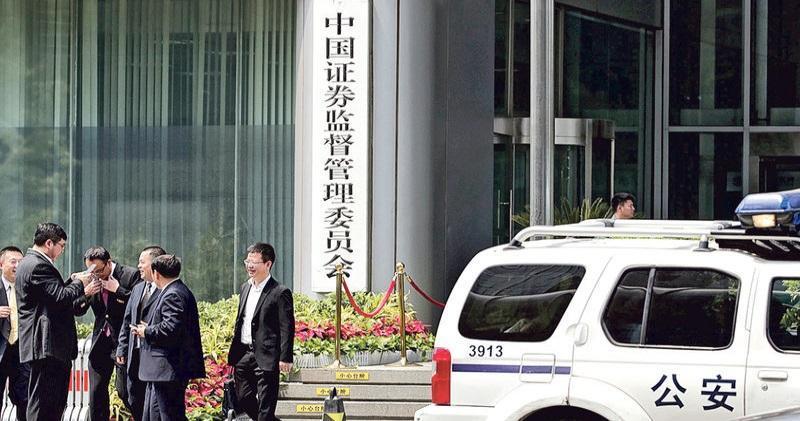 中證監就華晨集團信息披露違規立案調查