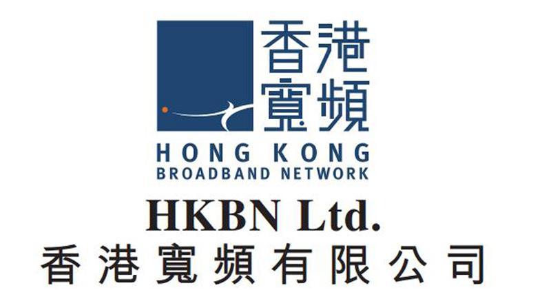 香港寬頻融資55億提早贖回優先票據