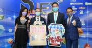 左起:新城首席商務總監馮靜婷、新城董事總經理宋文禧、商務及經濟發展局副局長陳百里、新城營銷及數碼業務總經理梁耀宗