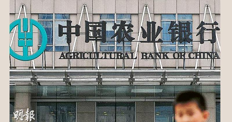 農業銀行副行長張克秋辭任