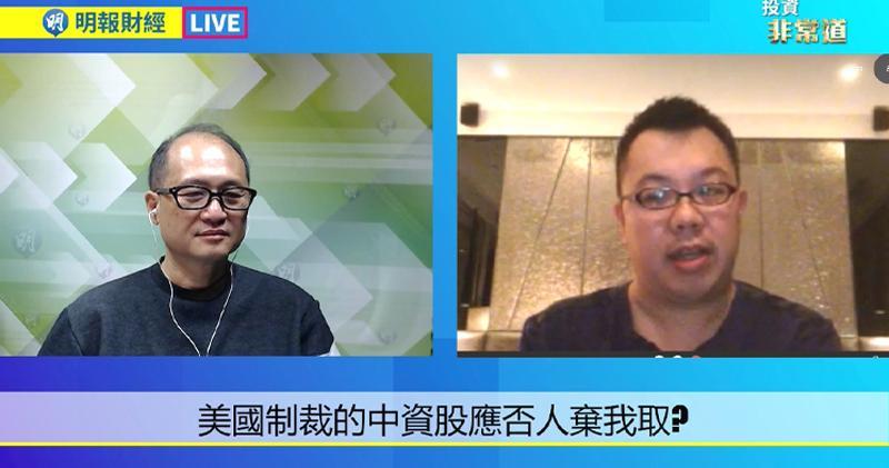 李聲揚:中海油中國海外可趁受制裁低吸
