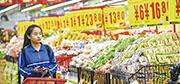 瑞士百達資管Luca Paolini表示,中國大多數主要經濟活動的指標,包括工業生產、汽車銷售等,已返回或高於2019年12月水平,將進一步改善,雖然零售銷售早前略有滯後,但相信未來幾個月私人消費將逐步恢復。(資料圖片)