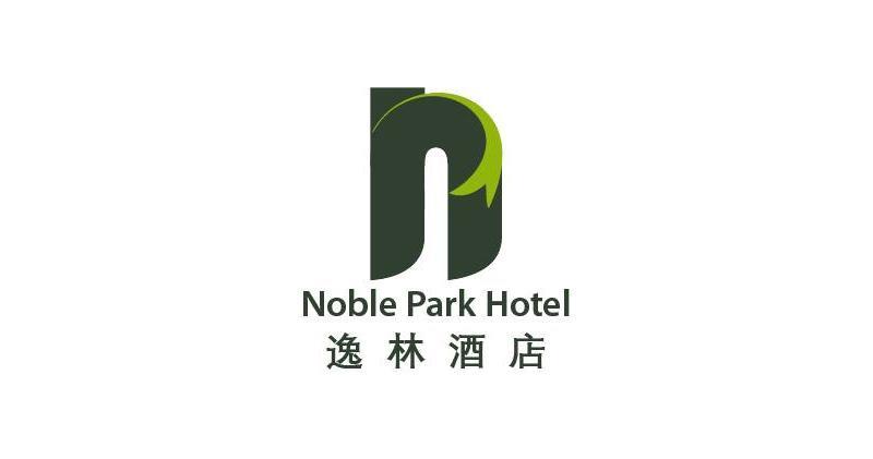 傳佐敦酒店2.6億售 內地客或勁蝕1.7億