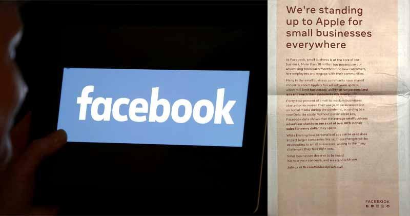 蘋果容許用戶限制追蹤 Fb登全版廣告轟其影響小企業投放廣告