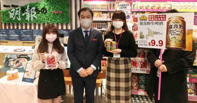 AEON「mono mono」香港仔店傳媒參觀活動。曾憲宗攝