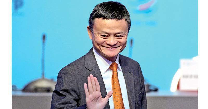 外電指馬雲曾提出將螞蟻部分交給中國政府