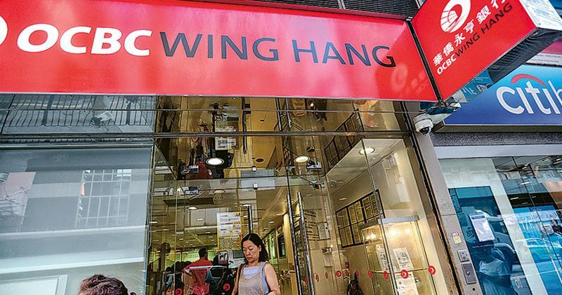 華僑永亨推稅貸 最低利率1.26厘