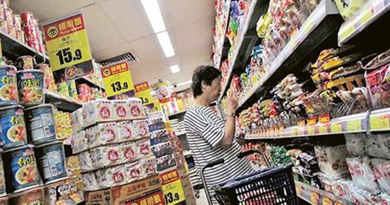 本港11月CPI跌0.2% 連續5個月通縮