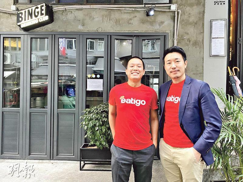 eatigo區域策略伙伴主管方安生(左)表示,有被公眾視為「黃店」的餐廳生意暢旺,不需再透過平台折扣吸引客人,因此停用平台服務。右為eatigo香港總經理廖燊偉。(蕭嘉聰攝)