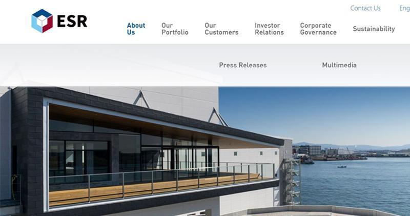 ESR及新加坡GIC組合資到印度擴物流項目