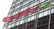 長和尋求與Indosat合併印尼電訊業務