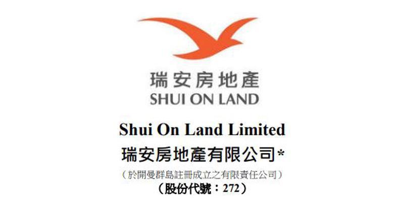 瑞安房地產伙高富諾組合營公司 斥最多16.2億人幣購南京甲級寫字樓
