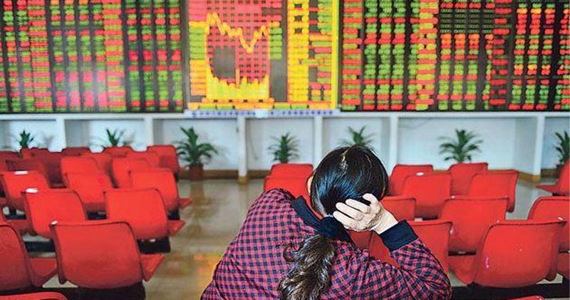 內地股市反彈 深成指重上14000點收市