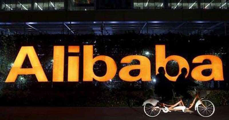 中國啟動對阿里巴巴涉嫌壟斷行為調查