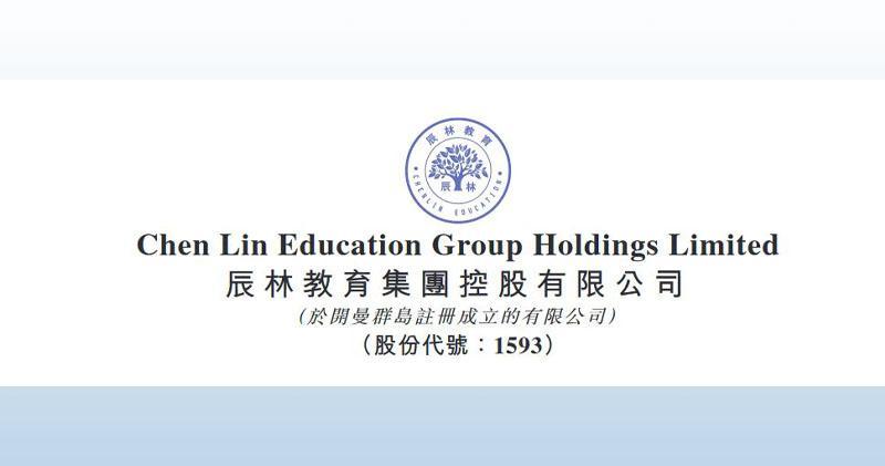 辰林教育近1.9億人幣購江西文理技師學院