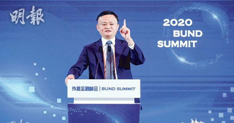 中國市監局按《價格法》罰京東及阿里等50萬人幣