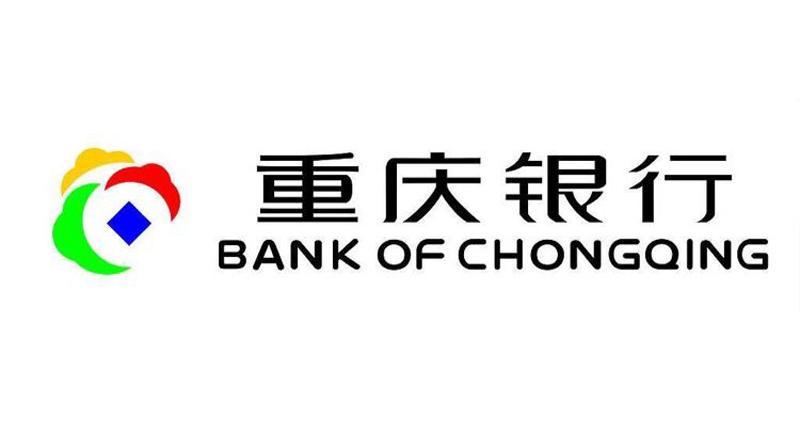 重慶銀行A股發行價10.83元人幣