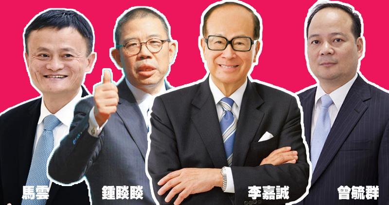 中港富豪榜大執位 新香港人殺入香港富豪榜