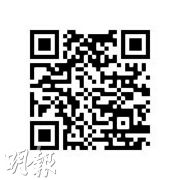如欲觀看更多東涌世茂喜來登酒店實地介紹,可掃QR Code。