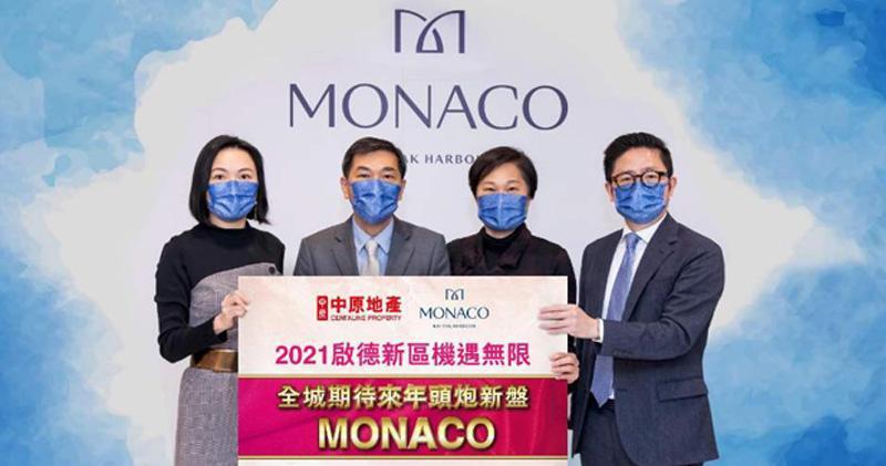 會德豐: 啟德MONACO有望成明年首個推售大盤。會德豐黃光耀(左2)、中原劉瑛琳(右2)。