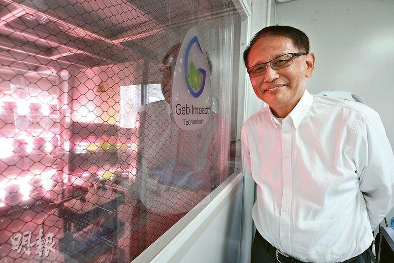 甲茵科技創辦人張遴琪表示,該公司已培植出植物蛋白質含量佔重量高達35%至60%的小裸藻,還可以應客戶的要求來調節。圖左就是該公司的培植室。