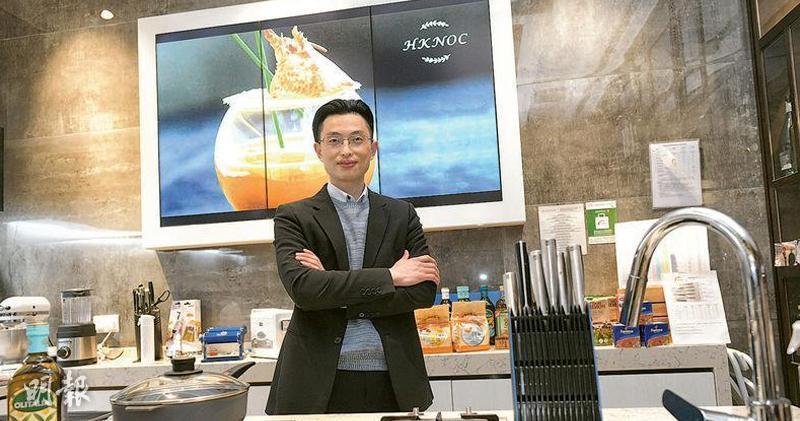 薛榮斌表示集團旗下烹飪學校會員人數按年急增逾倍,主要基於在家工作和在家學習趨勢帶動。(鍾林枝攝)
