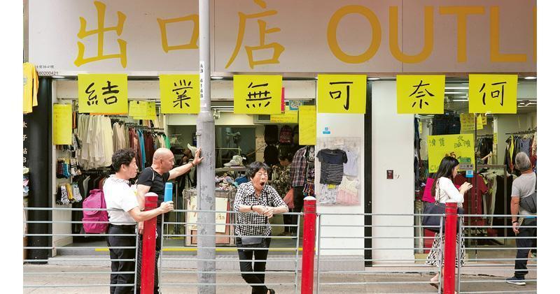港去年11月零售業總銷貨按年跌4% 勝預期