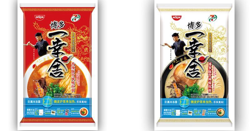 日清投資中國廠房生產冷凍麵 今年首季上架