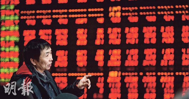 滬深三大指數高開 人行淨回籠1300億元人幣