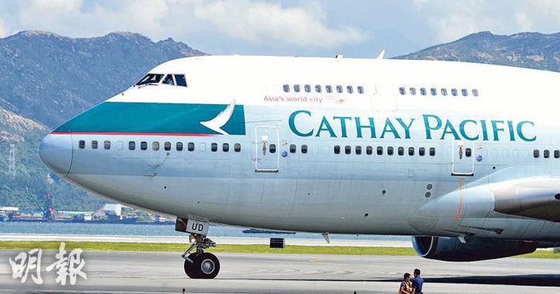 國泰下周二起恢復由香港飛往倫敦希斯路航班
