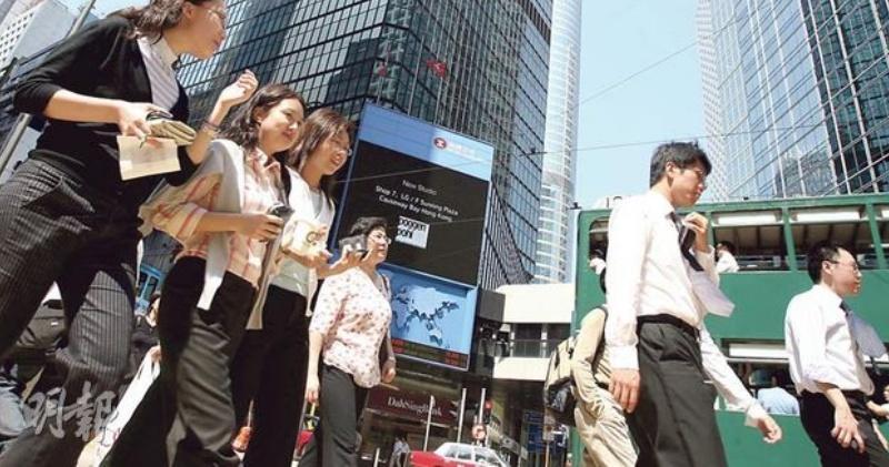 駿隆:MPF去年人均賺近2.7萬 回報11.8%