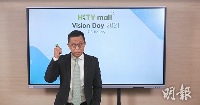 王維基:今年會更好只是客氣說話 HKTVmall首季推預約的士服務