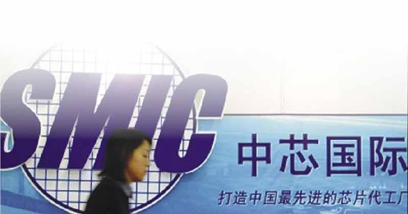 12隻中國證券將被禁止在美國場外交易平台交易