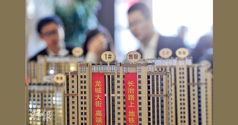 新城去年賣樓2509億 龍光全年售樓數入增三成