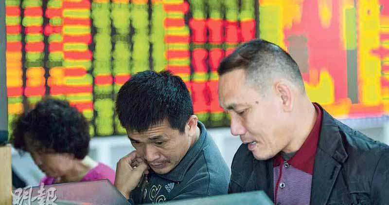 內地股市下跌 上證半日跌8點
