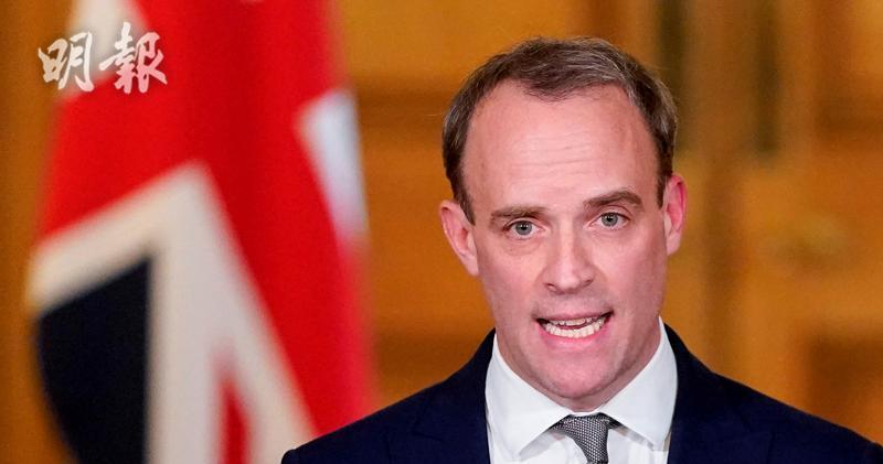 英國據報收緊對華進口法律 以回應中國涉嫌侵犯人權行為