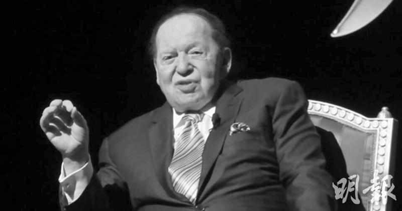 金沙創辦人艾德森辭世 享年87歲