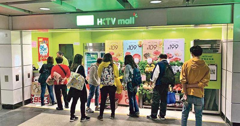 香港電視曾飈逾6% 旗下HKTVmall開「網上花市」