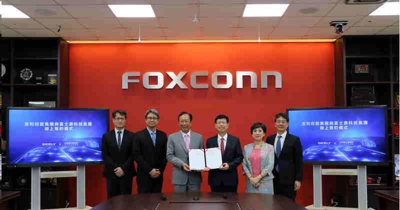 鴻海創辦人郭台銘(左3)與鴻海董事長劉揚偉(右3)透過視訊與吉利控股共同簽署戰略合作協議。(網上圖片)