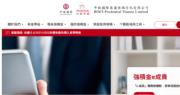 中銀保誠:必要時更換盈富改投其他恒指基金