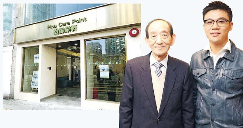 松齡:股東中止入稟追討鄧成波 交易尾數須3月底前悉數償還。圖為鄧成波(左)及鄧耀昇(右)父子。