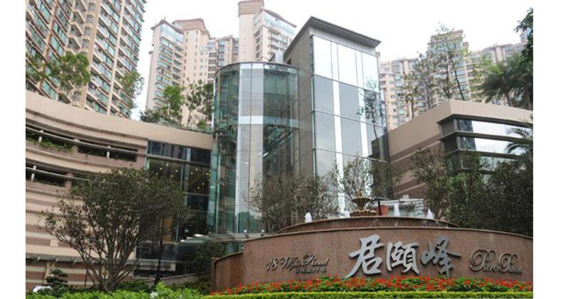 君頤峰今年開齋 外籍業主2120萬沽3房戶