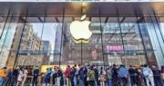 鴻海據稱已打入Apple Car供應鏈 正趕工生產關鍵零組件