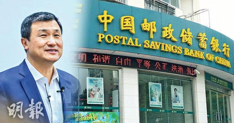 李祿斥4.4億增持郵儲行至6.42%