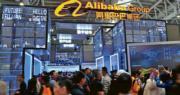 阿里2月2日公布第三季度業績 涉反壟斷調查首個業績公告