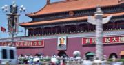 中國去年外來投資達1.27萬億元 全球排名第一